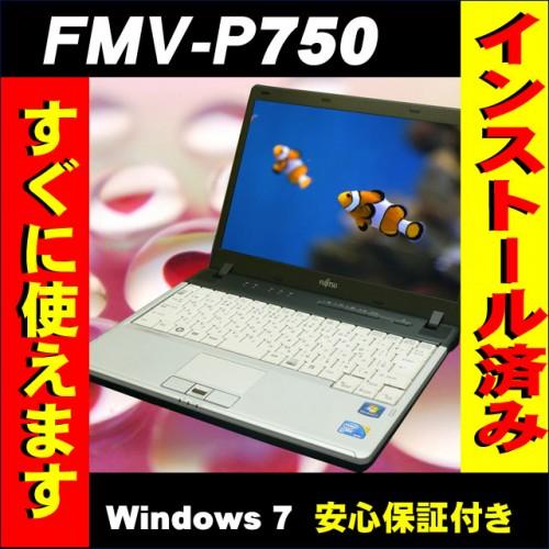 Fujitsu Lifebook FMV-P750